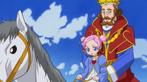 アンと王様